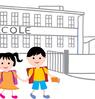 Les établissements scolaires